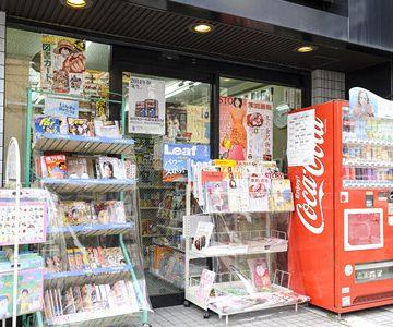 若林書店 画像