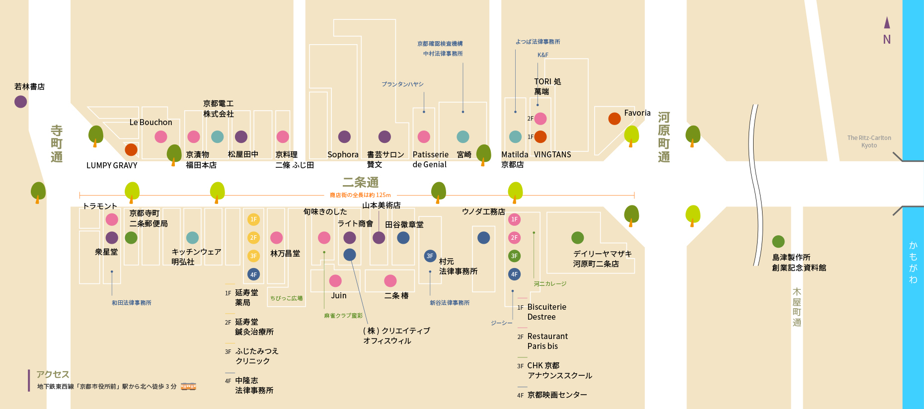 二条繁栄会 商店街マップ