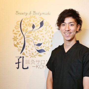 鍼灸サロン 孔-KOH- 画像